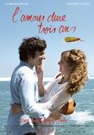L'amour dure trois ans - Swiss Movie Poster (xs thumbnail)