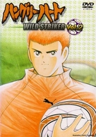 """Hungry Heart: Wild Striker"" - Japanese DVD cover (xs thumbnail)"