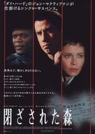 Basic - Japanese Movie Poster (xs thumbnail)