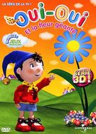 """""""Make Way for Noddy"""" - French DVD movie cover (xs thumbnail)"""