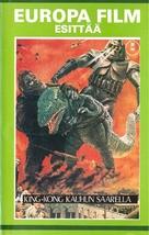 Kingu Kongu no gyakushû - Finnish VHS movie cover (xs thumbnail)