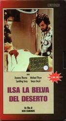 Ilsa, Harem Keeper of the Oil Sheiks - Italian VHS cover (xs thumbnail)