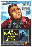 Lonely Are the Brave - Argentinian Movie Poster (xs thumbnail)