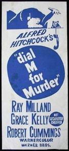 Dial M for Murder - Australian Movie Poster (xs thumbnail)