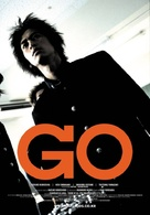Go - South Korean Movie Poster (xs thumbnail)