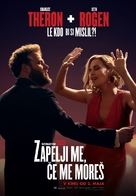 Long Shot - Slovenian Movie Poster (xs thumbnail)