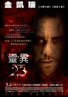 The Number 23 - Taiwanese Movie Poster (xs thumbnail)
