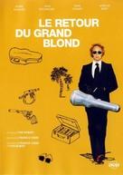 Le retour du grand blond - French DVD cover (xs thumbnail)