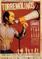 Torremolinos 73 - Spanish Movie Poster (xs thumbnail)