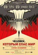 The Man Who Saved the World - Russian Movie Poster (xs thumbnail)