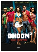 Dhoom 2 - German Movie Poster (xs thumbnail)