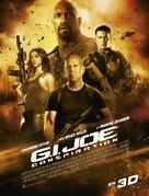 G.I. Joe: Retaliation - French Movie Poster (xs thumbnail)