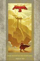Kung Fu Panda 3 - Movie Poster (xs thumbnail)