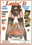 Losin' It - British Video release movie poster (xs thumbnail)