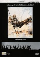 Le dernier combat - Hungarian DVD cover (xs thumbnail)