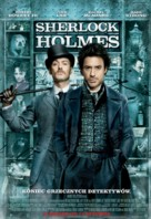 Sherlock Holmes - Polish Movie Poster (xs thumbnail)