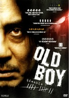 Oldboy - Swedish DVD cover (xs thumbnail)