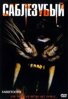 Sabretooth - Russian Movie Cover (xs thumbnail)