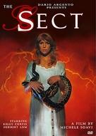 La setta - DVD cover (xs thumbnail)