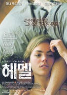 Hemel - South Korean Movie Poster (xs thumbnail)