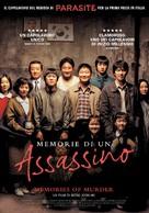 Salinui chueok - Italian Movie Poster (xs thumbnail)