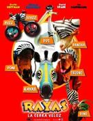 Racing Stripes - Uruguayan Movie Poster (xs thumbnail)