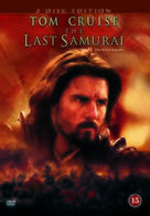 The Last Samurai - Danish DVD movie cover (xs thumbnail)