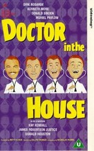Doctor in the House - British VHS cover (xs thumbnail)