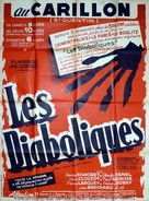Les diaboliques - French Movie Poster (xs thumbnail)