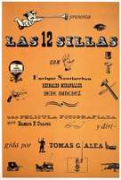 Las doce sillas - Cuban Movie Poster (xs thumbnail)