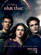 The Twilight Saga: Eclipse - Vietnamese Movie Poster (xs thumbnail)