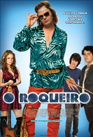 The Rocker - Brazilian poster (xs thumbnail)