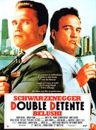 Red Heat - French Movie Poster (xs thumbnail)