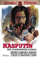 Rasputin: The Mad Monk - German DVD cover (xs thumbnail)