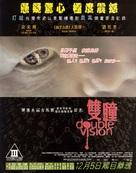 Shuang tong - Hong Kong Movie Poster (xs thumbnail)