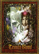 """Trinity Blood"" - German Movie Cover (xs thumbnail)"