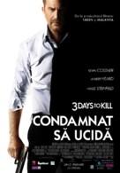 Three Days to Kill - Romanian Movie Poster (xs thumbnail)