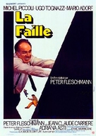 La faille - French Movie Poster (xs thumbnail)