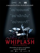 Whiplash - Thai Theatrical movie poster (xs thumbnail)