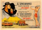 The Unknown - French Movie Poster (xs thumbnail)