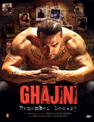 Ghajini - Indian Movie Poster (xs thumbnail)