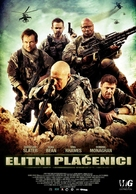 Soldiers of Fortune - Croatian Movie Poster (xs thumbnail)