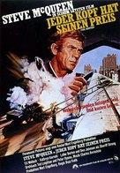 The Hunter - German Movie Poster (xs thumbnail)