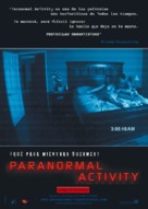 Paranormal Activity - Spanish Movie Poster (xs thumbnail)