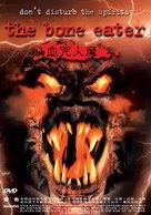 Bone Eater - Hong Kong DVD cover (xs thumbnail)