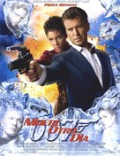 Die Another Day - Spanish Theatrical poster (xs thumbnail)