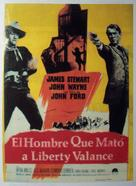 The Man Who Shot Liberty Valance - Spanish Movie Poster (xs thumbnail)