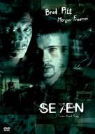 Se7en - DVD cover (xs thumbnail)