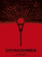 As Above, So Below - French Movie Poster (xs thumbnail)