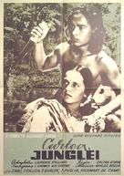 Jungle Book - Romanian Movie Poster (xs thumbnail)